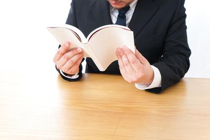 本を読む社会人